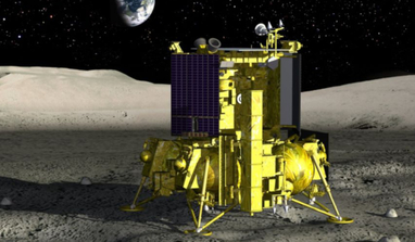 An artist's depiction of a lunar lander in Russia's second-generation Luna program - the type that might house the new device created by Russian scientists which can search for precious metals. Image: Roscosmos