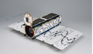 A Dove satellite.