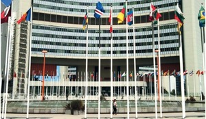 United Nations headquarters in Vienna, Austria, seat of UNOOSA and UNCOPUOS.