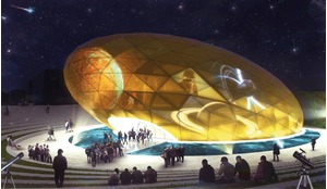 Planetarium: Seed of Life, proposal for the 2016 Kırsehir Planetarium Competition by Keremcan Kirilmaz & Erdem Batirbek.