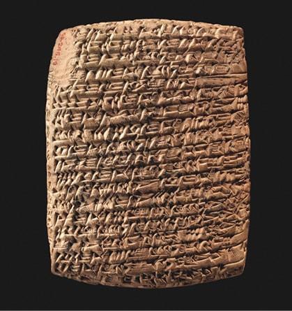 Tablette cunéiforme sur vue au Metropolitan Museum of Art de New York