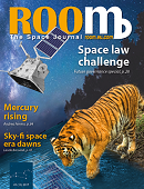 ROOM, Space Magazine Cover