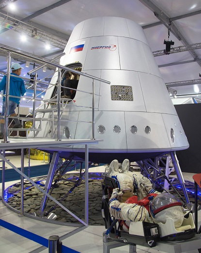 Model of the return capsule for the new generation Russian crewed space vehicle, on display at the MAKS-2015 exhibition